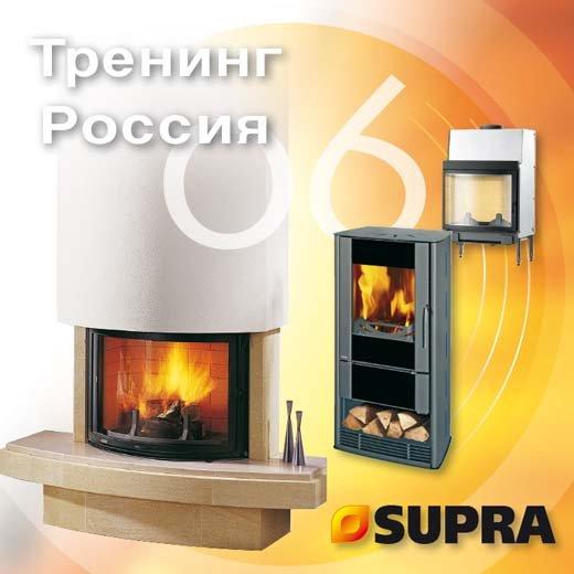 design graphisme jaquette pour CD kazy supra russe